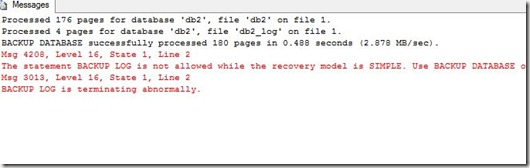 db_simple_log